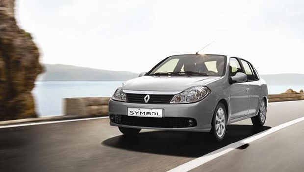 Renault Plan Rombo Planes De Autos Autos En Cuotas Share